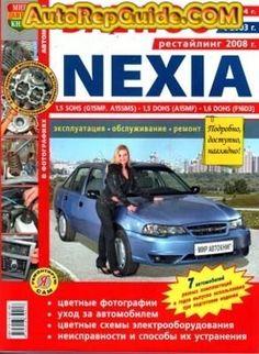download free toyota 1jz ge 1jz dte 2jz ge 2jz gte 1jz fse rh pinterest com Toyota Inline 6 Cylinder Engines Toyota Inline 6 Cylinder Engines