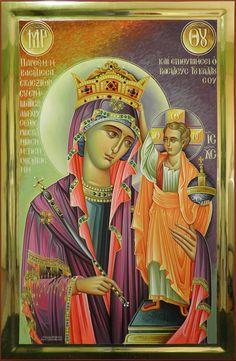 Παναγία Βασίλισσα Orthodox Icons, Virgin Mary, Love Art, Catholic, Princess Zelda, Artwork, Painting, Fictional Characters, Stationery