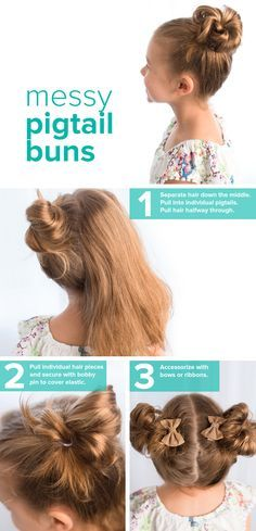 Here's how to create messy pigtail buns for little girls and toddlers. Kids will love how you can add bows to this hairstyle. It just takes a few minutes to create. It's so easy.