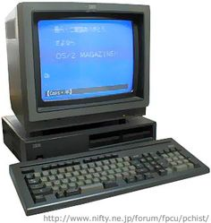 IBM Japan's equivalent of the PCjr was the IBM JX, which was also sold in Australia and New Zealand.