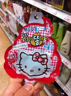 Hello Kitty Hell.. A guy making fun of some outrageous (and some neat) Hello Kitty products.