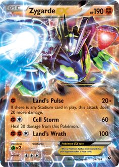Perfect Zygarde-EX