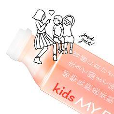 こども腸活飲料 キッズマイフローラは、お子さまのはじめての腸活をサポート! 野菜・果物本来の風味を味わってほしいから、香料・着色料・保存料無添加です💓 大人も子どもも安心してお飲みいただけます🌟 Yogurt, Illustration, Kids, Young Children, Boys, Illustrations, Children, Boy Babies, Child