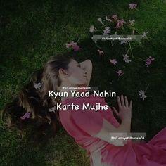 Kia mera Zara b khayal nai aata tumhein ...