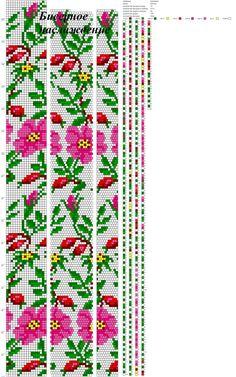 off loom beading techniques Bead Crochet Patterns, Bead Crochet Rope, Crochet Bracelet, Peyote Patterns, Beading Patterns, Beaded Crochet, Collar Redondo, Beading Techniques, Loom Beading