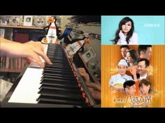 """""""愛·回家之八時入席"""" 主題曲: 吳若希 Jinny - 完美的生活 (Piano Cover by Amosdoll)"""
