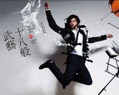 cd cover design by Aaron Yong-Zheng Nieh 聶永真