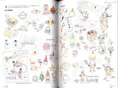 Facile Kawaii Illustration Book de Kamo livre de métier