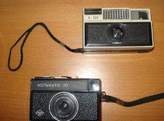Φωτογραφικές μηχανές του 1980…