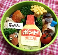 2013年11月01日の「食欲減退」=三才ブックス提供