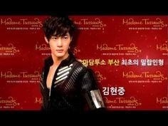 마담투소 부산 김현중 밀랍인형 공개 - YouTube