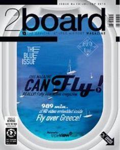 Το περιοδικό του αεροδρομίου ..«πετάει» πάνω από την Ελλάδα!