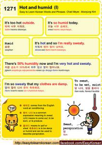 Easy to Learn Korean 1271 - Hot and humid (part one).