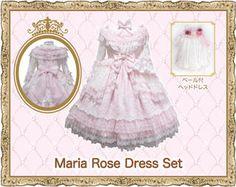 Maria Rose Dress Set by Angelic Pretty Maria Rose, Angelic Pretty, Kawaii Clothes, Rose Dress, Lolita Fashion, Dream Dress, Pretty Dresses, Tulle, Flower Girl Dresses