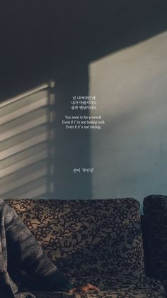 Image in 😌Quotes📖 collection by Dán 💀 on We Heart It – Unique Wallpaper Quotes K Quotes, Bts Lyrics Quotes, K Wallpaper, Wallpaper Quotes, K Pop, Korea Quotes, Korean Phrases, Korean Text, Pop Lyrics