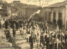 Κύμη Greek, Street View, Memories, Day, Places, Greek Language, Lugares