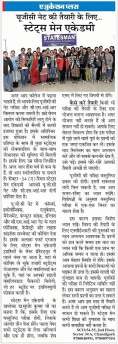 CSIR UGC NET Chemistry, Chemical Science Coaching in Chandigarh | Statesman Academy