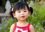Toddler - Toddler Care & Toddler Health   BabyCenter