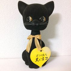 Japanese Vintage Doll bobble head BLACK CAT by saicovintage