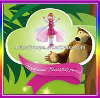 New RC flying marsha doll toy for kids,flying marsha and bear rc flying doll toys for children