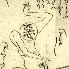 ナンセンスギャグにパロディ、擬人化、ゆるキャラ……現代のマンガにも通じるアイデアが240年前にすでにあった。大人の絵本・マンガともいわれる「黄表紙」のなかから厳選7作品をご紹介!