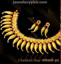 Traditional Maharashtrian jewellery collection ~ Chafekali haar