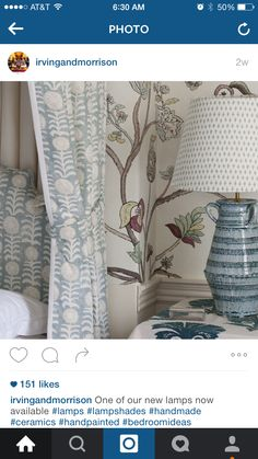 Patterned fabric lampshade