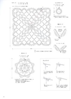 ISSUU - Asahi Original Crochet Lace Cafe 2014 by Crowe Berry