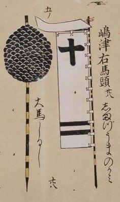 Samurai Aoyama And The Ghost Okiku By Toyohara Kunichika