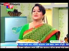 Home Made Chanachur Bangla Recipe ft Amader Rannaghor