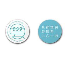 京都銭湯芸術祭 缶バッチ