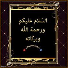 Salam Image, Whatsapp Apps, Doa Islam, Eid Mubarak, Morning Images, Islamic Quotes, Chalkboard Quotes, Art Quotes