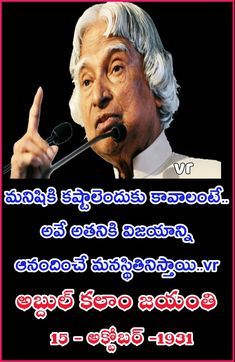 Kalam Quotes, Creative, Movie Posters, Movies, Film Poster, Films, Movie, Film, Movie Theater