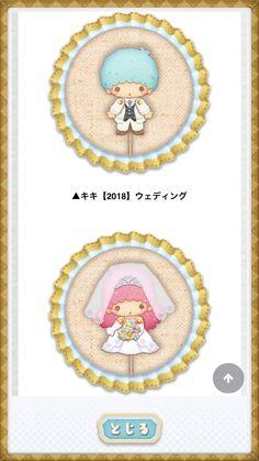 My Melody Wallpaper, Sanrio Wallpaper, Star Wallpaper, Little Twin Stars, Little Star, Little Girls, Sanrio Danshi, Sanrio Characters, Phone Wallpapers