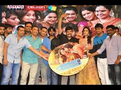 Subramanyam for Sale Audio Launch Full Event Photos