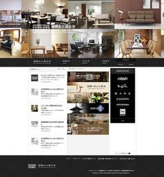 飛騨木工連合様ホームページ Web Design Black, Ui Design, Black Websites, User Interface Design