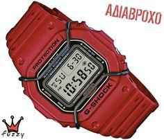 59ca8024be5 Ρολόι ανδρικό Casio G-SHOCK (DW-5600P-4ER) G Shock Men