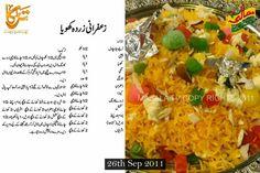 Zafraani Zarda Khoya Recipe in Urdu Khoya Recipe, Biryani, Rice, Cooking Recipes, Favorite Recipes, Fresh, Make It Yourself, Wardrobes, Foods