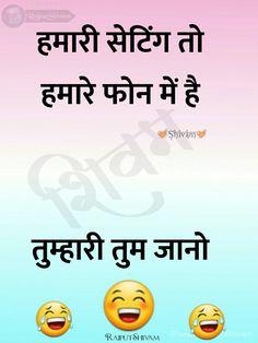 Ideas funny jokes lol in hindi for 2019 Funny People Quotes, Funny Girl Quotes, Super Funny Quotes, Funny Quotes For Teens, Cute Love Quotes, Funny Quotes About Life, Sarcastic Quotes, Jokes Quotes, Funny Girls