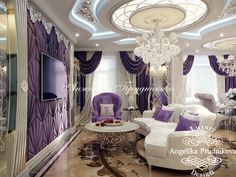 Classy Living Room, Living Room White, New Living Room, Interior Exterior, Room Interior, Palaces, Purple Home, Interior Decorating, Interior Design