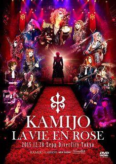CDJapan : LA VIE EN ROSE KAMIJO -20th Anniversary Best - Grand Finale Zepp DiverCity Tokyo [2DVD+2CD] [Limited Edition] KAMIJO DVD