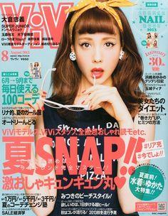 Reina Triendl - Japanese model
