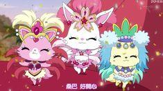 Sanrio, Princess Peach, Kawaii, Pets, Lady, Jewel, Fictional Characters, Gem, Jewels