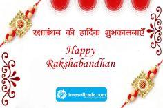 On this auspicious day of Rakshabandhan We wish you Good Helath and Happiness. A Long Life and Success! Happy Rakhsha Bandhan !