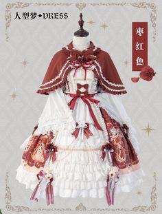 Luna Planetarium -The Dream of The Doll- Gorgeous Lolita OP Dress,Lolita Dresses, Pretty Outfits, Pretty Dresses, Beautiful Dresses, Cool Outfits, Cosplay Dress, Cosplay Outfits, Old Fashion Dresses, Fashion Outfits, Fashion Boots