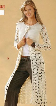 Crochet Sweater: Crochet Cardigan Pattern - Gorgeous Women's Lace ...