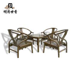 明清中式功夫茶桌茶台实木方桌小餐桌榆木茶... Chinese Furniture, Wishbone Chair, Chinese Style, Home Decor, Decoration Home, Room Decor, Home Interior Design, Home Decoration, Interior Design