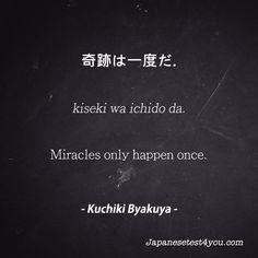 Learn Japanese phrases from Bleach manga/anime: http://japanesetest4you.com/learn-japanese-phrases-bleach-part-8/