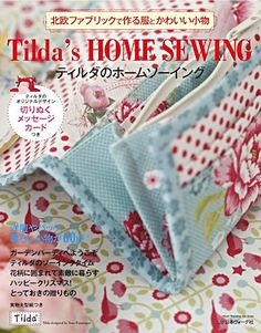 Book Tilda's Home Sewing (Japanese) / pc          ISBN: 978-4-529-05158-3         Size: 28 x 22 cm         Page: 112 + patterns  #id19712