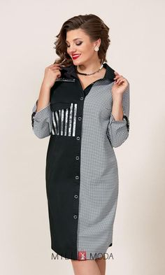 1 – Casual Dresses For Work – Casual dresses Casual Work Dresses, Cute Dresses, Dresses For Work, African Dresses For Kids, Latest African Fashion Dresses, Office Attire Women, Stylish Outfits, Fashion Outfits, Plus Size Summer Dresses